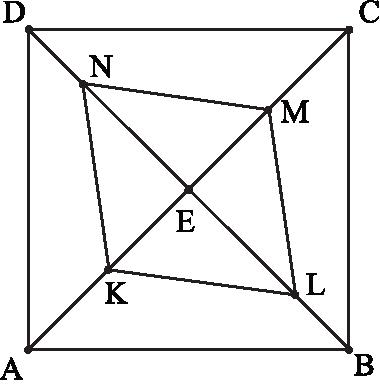 dany jest kwadrat ABCD przekątne AC i BD przecinają się w punkcie E