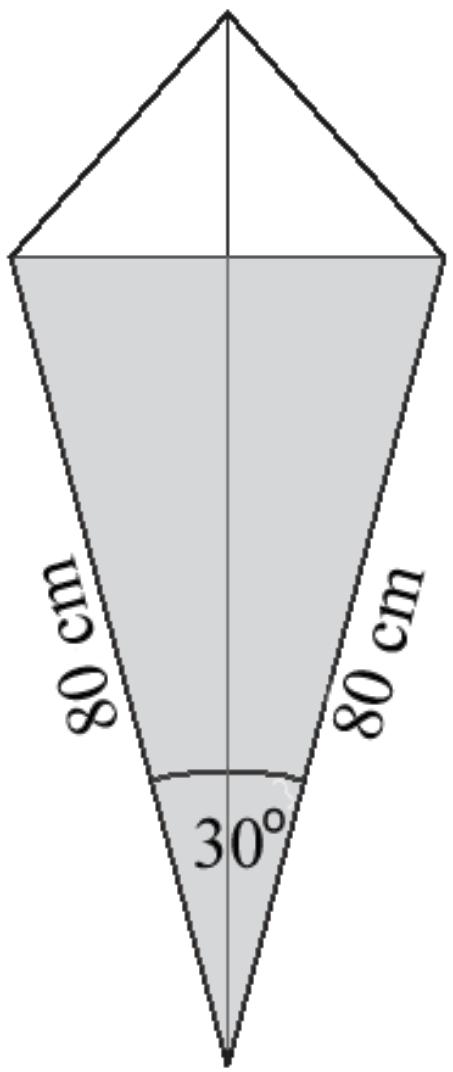 latawiec ma wymiary podane na rysunku