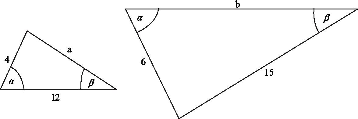 przedstawione na rysunku trójkąty są podobne