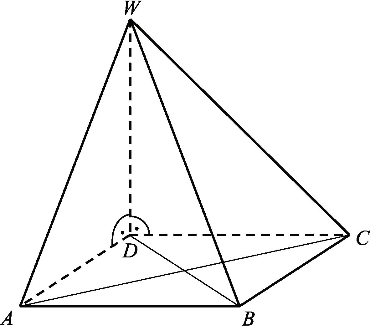 podstawą ostrosłupa ABCDW jest prostokąt ABCD