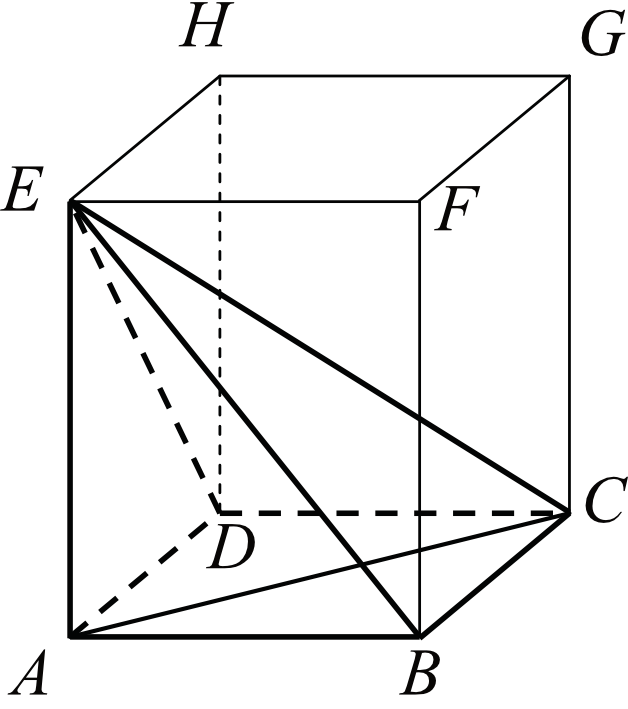 w graniastosłupie prawidłowym czworokątnym ABCDEFGH