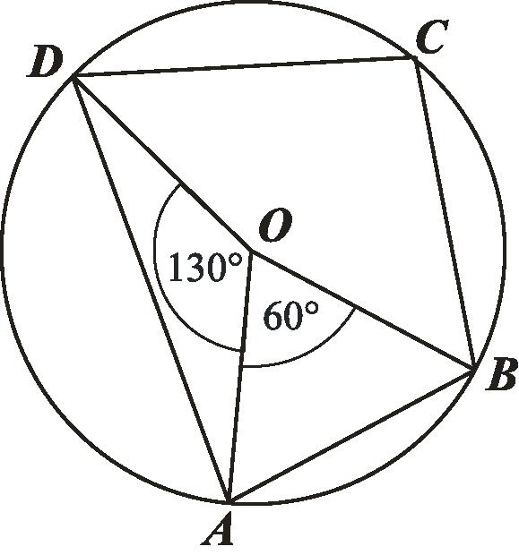 punkt O jest środkiem okręgu