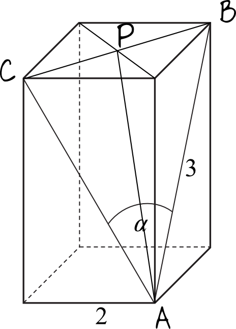 podstawą graniastosłupa prawidłowego czworokątnego jest kwadrat o boku długości 2