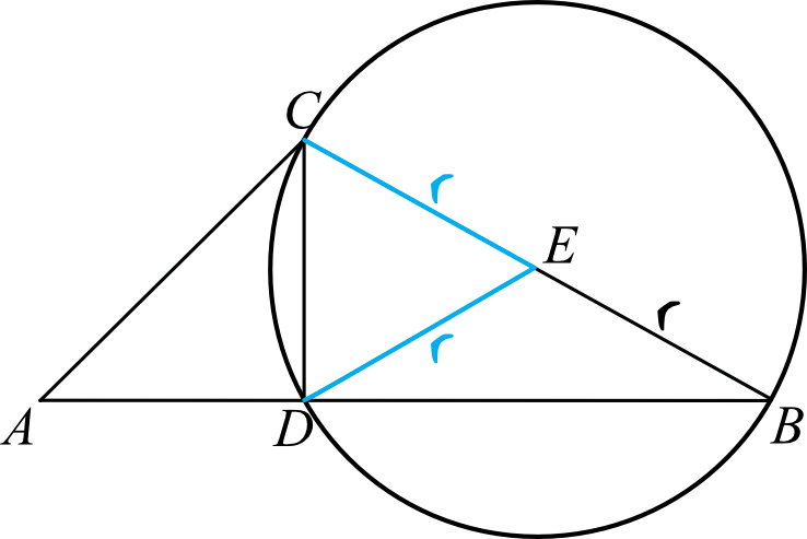 dany jest trójkąt ABC odcinek CD jest wysokością tego trójkąta