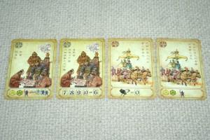 sztuka wojny gra planszowa